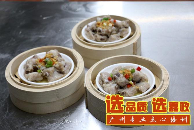 早茶点心中,豉椒蒸排骨要怎么做才好吃呢?