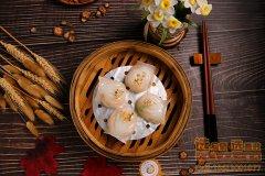 芦笋鲜虾饺