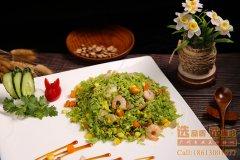广州翡翠炒饭