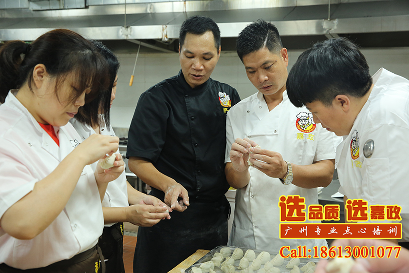 广式点心饺子教学现场
