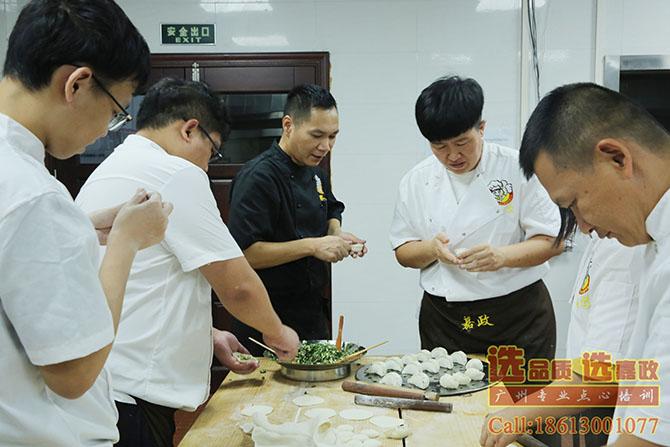 广州专业包子技术培训学校哪里有?