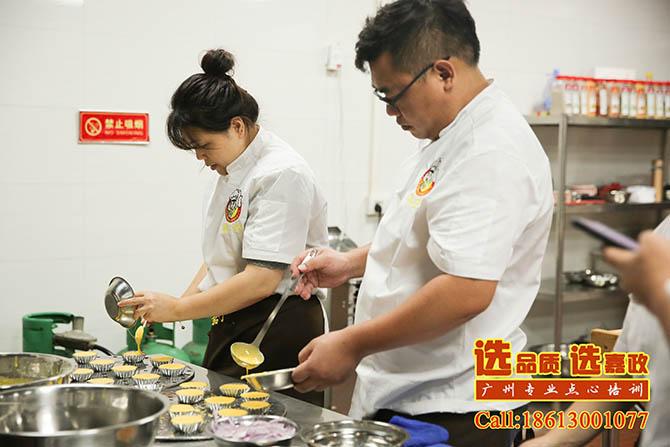 广州中式点心培训学校哪家好?